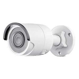 Hikvision OEM 4 mp White Bullet Fixed 4MM