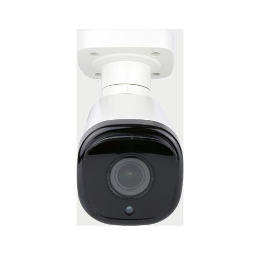 Analog System Bullet Camera