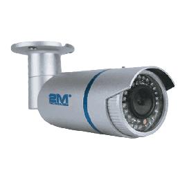 2M Technology Veilux 2MBIP-2MIR40V-E 2MP Low Illumination IP Camera