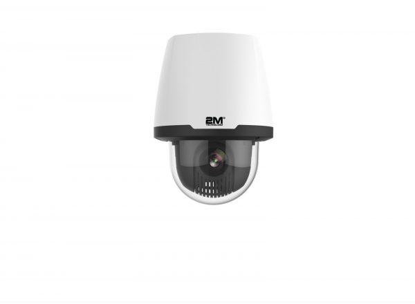 Indoor Network PTZ Camera