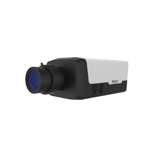 2MSIP-2MZUASL-C 2MP WDR Starlight Network Box Camera