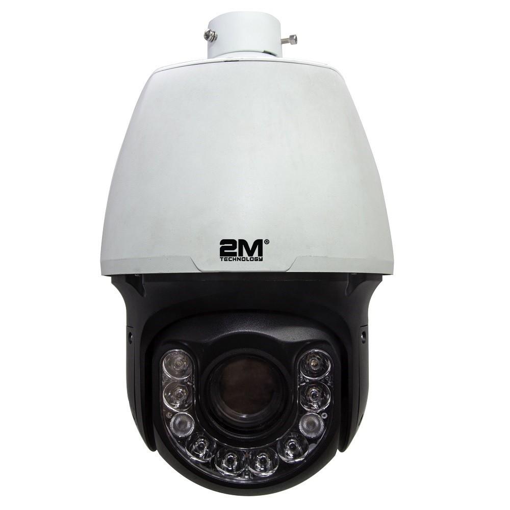 2MPIP-2MIR10022XUASL-C PTZ Camera with Facial Detection