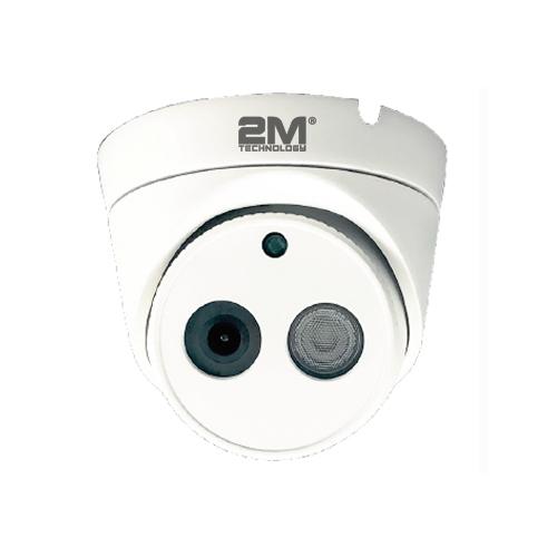 Security Camera Systems: 2K vs. 4K